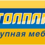 Где выгодно купить шкаф купе в Нижнем Новгороде?
