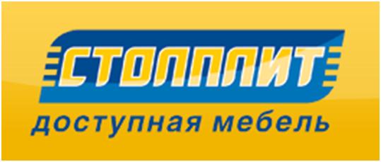 интернет магазин мебели Столплит в Нижнем Новгороде
